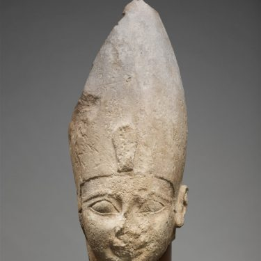 Pharaoh!