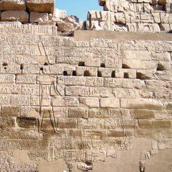 shishak Karnak